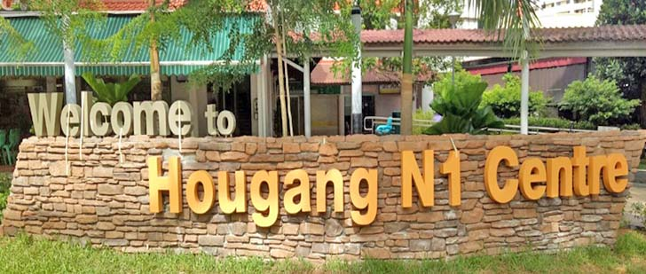 BANNER-106-108-Hougang-Avenue-1
