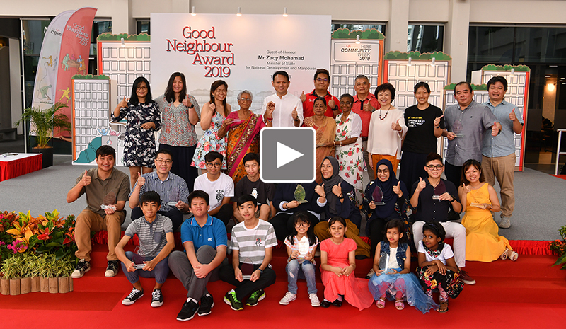 Good Neighbour Award 2019 Ceremony