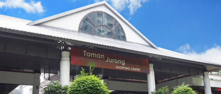 BANNER-TAMAN-JURONG-SHOPPING-CENTRE