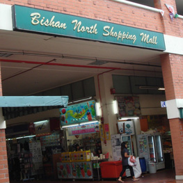 LISTING-BISHAN-NORTH-SHOPPING-MALL