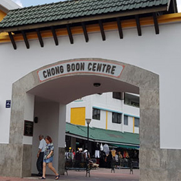 LISTING-CHONG-BOON-CENTRE