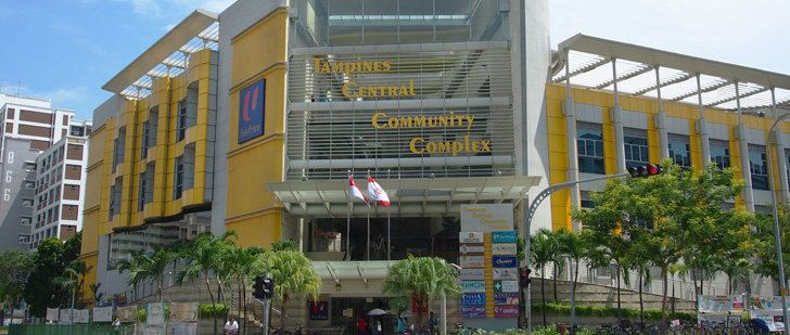 BANNER-TAMPINES-CENTRAL-COMMUNITY-COMPLEX