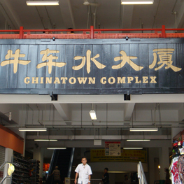 LISTING-CHINATOWN-COMPLEX